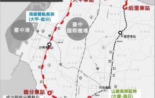 帶動海線發展 交通局打造海線大眾運輸路網。(記者何權璋翻攝)