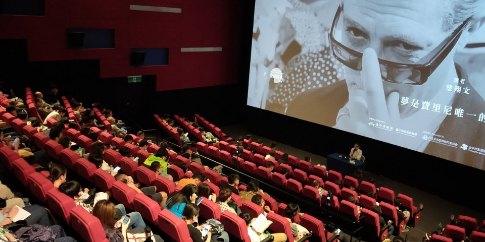 金馬經典影展台中場圓滿落幕 影迷迴響熱烈。(記者何權璋翻攝)