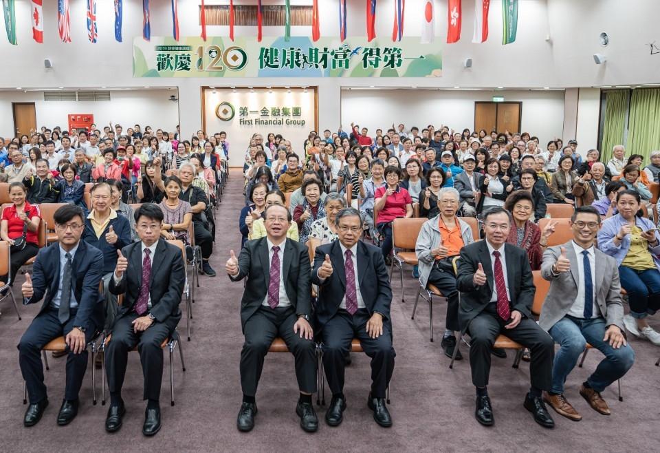 第一銀行歡慶120週年 連辦5場理財健康講座回饋近千位客戶。(記者曾憲群翻攝)