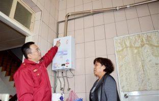 中市補助燃氣熱水器更換遷移 今年1,500戶受惠。(記者林俊維翻攝)