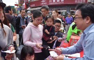 台中大甲文化節 拍照打卡免費獲電子消費券。(記者白信東翻攝)