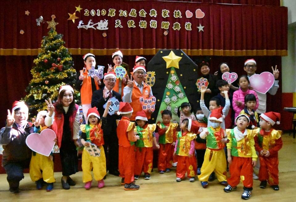 第20屆金典天使樹的550份聖誕禮物募集完成,謝謝善心人士為弱勢孩子圓夢。(南台中家扶提供)。(記者張越安翻攝)