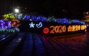 迎接2020台灣燈會 屯區藝文中心打造璀璨燈區。(記者劉秝娟翻攝)