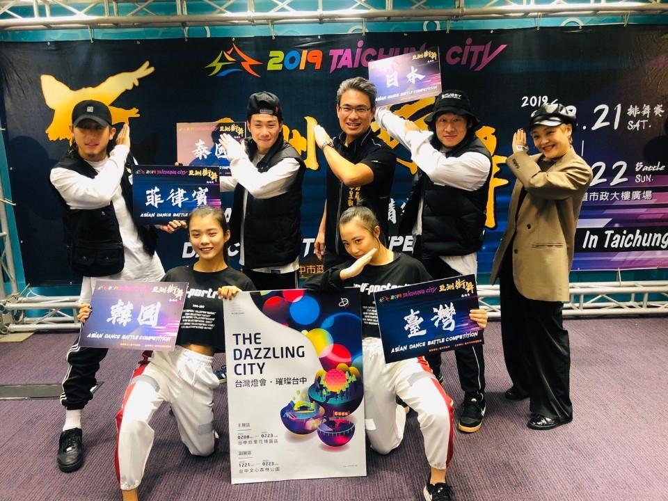 2019台中市亞洲街舞邀請賽 齊聚全國舞者「尬舞」。(特派員孫崇文翻攝)
