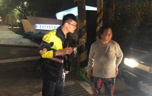 迷途婦趴趴走 一甲少年警熱心助返家 。(記者張文晃翻攝)