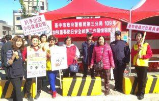 109年加強重要節日安全 警民寒冬送暖圍爐「揪甘心」。(記者陳信宏翻攝)