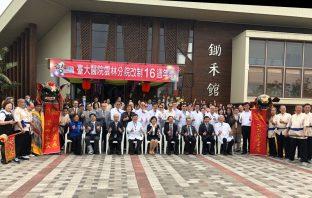 「創新醫療 從心出發」院長黃瑞仁-臺大醫院雲林分院改制十六週年慶祝大會。(記者張達雄攝影)