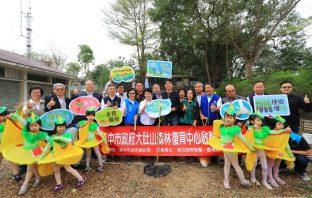 台中市政府與寶成國際集團-台灣山林復育協會合作全台首次原生樹種復育計畫。(記者劉明福翻攝)