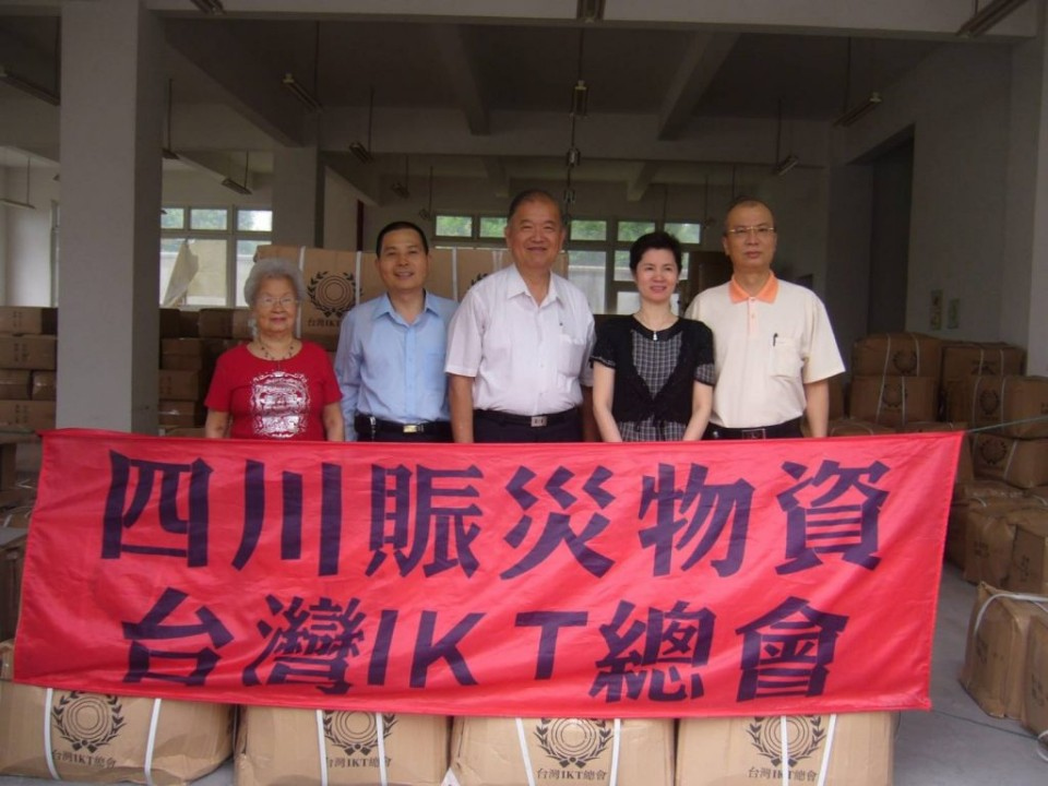 圖文:中華民國一貫道總會籌措消毒物資陸續抵達。(徐添順理事長提供)