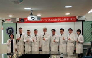 臺大醫院雲林分院邁向癲癇治療新境界。(記者張達雄攝影)
