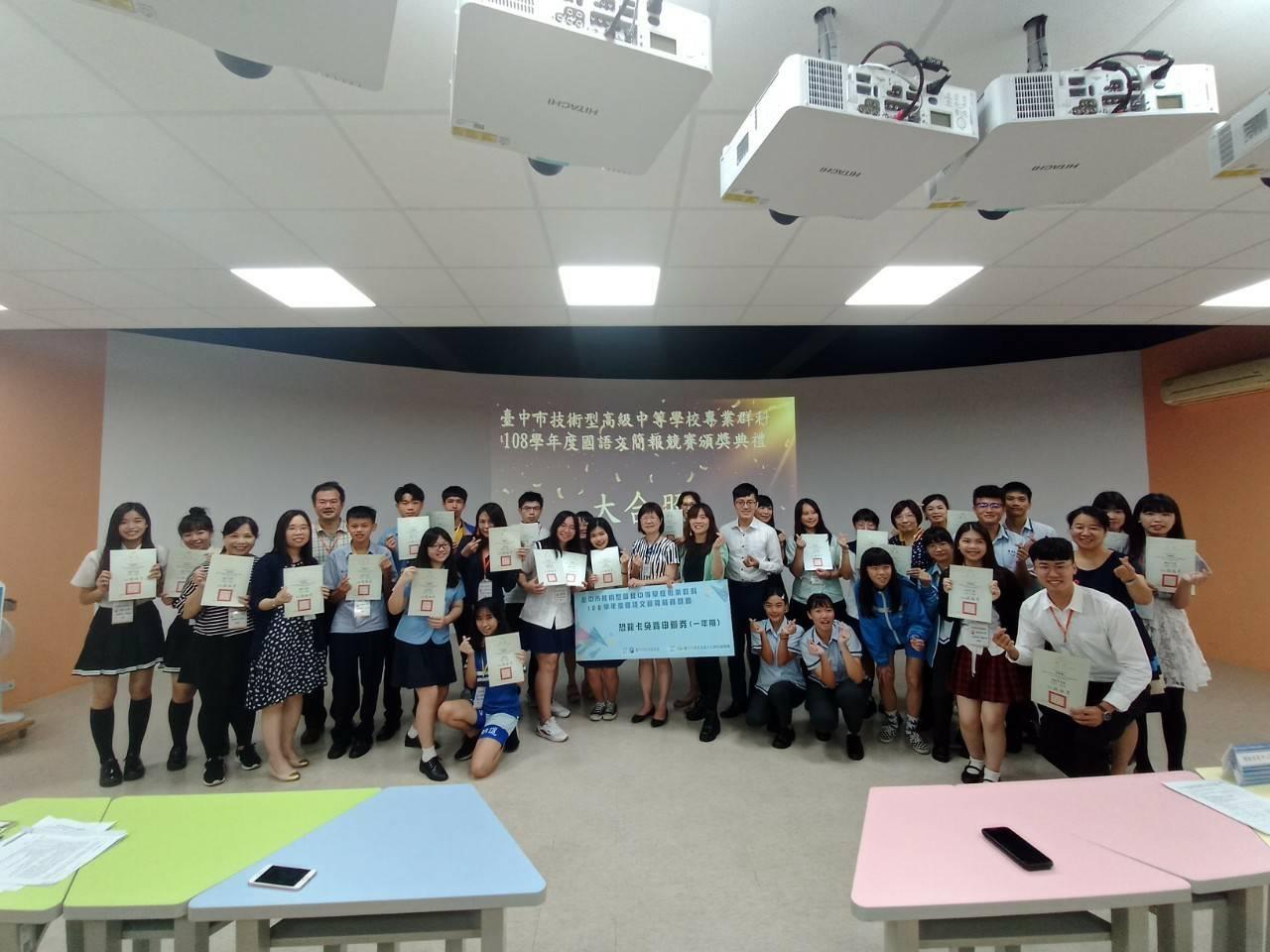 中市國語文簡報競賽高人氣 3週獲11萬瀏覽人次。(記者陳信宏翻攝)