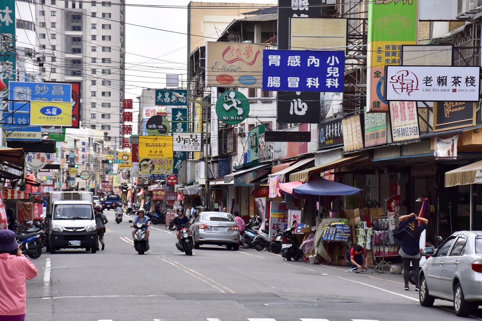 推動潭雅神商圈發展 中市府積極輔導。(記者陳信宏翻攝)