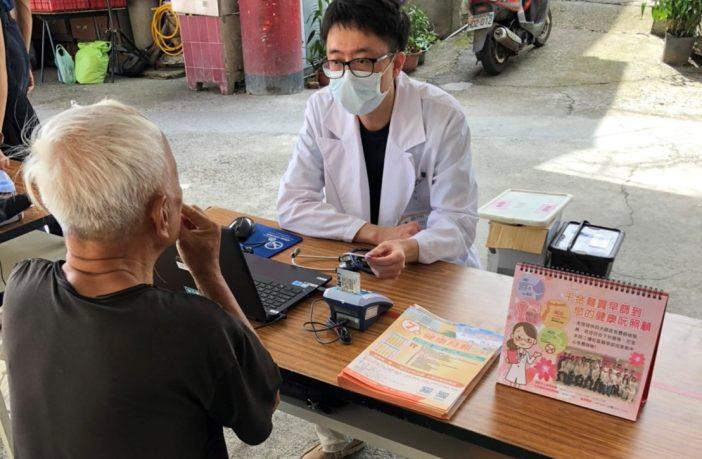 不再無醫無靠 南投醫院進駐中寮鄉。(記者陳金泉翻攝)