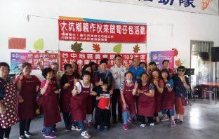 大坑麻竹筍正「得時」!筍包教學DIY受歡迎。(記者林俊維翻攝)