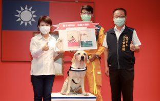 全國唯一!台中搜救犬「鐵雄」 獲最高授階認證2線1星。(記者林志強翻攝)