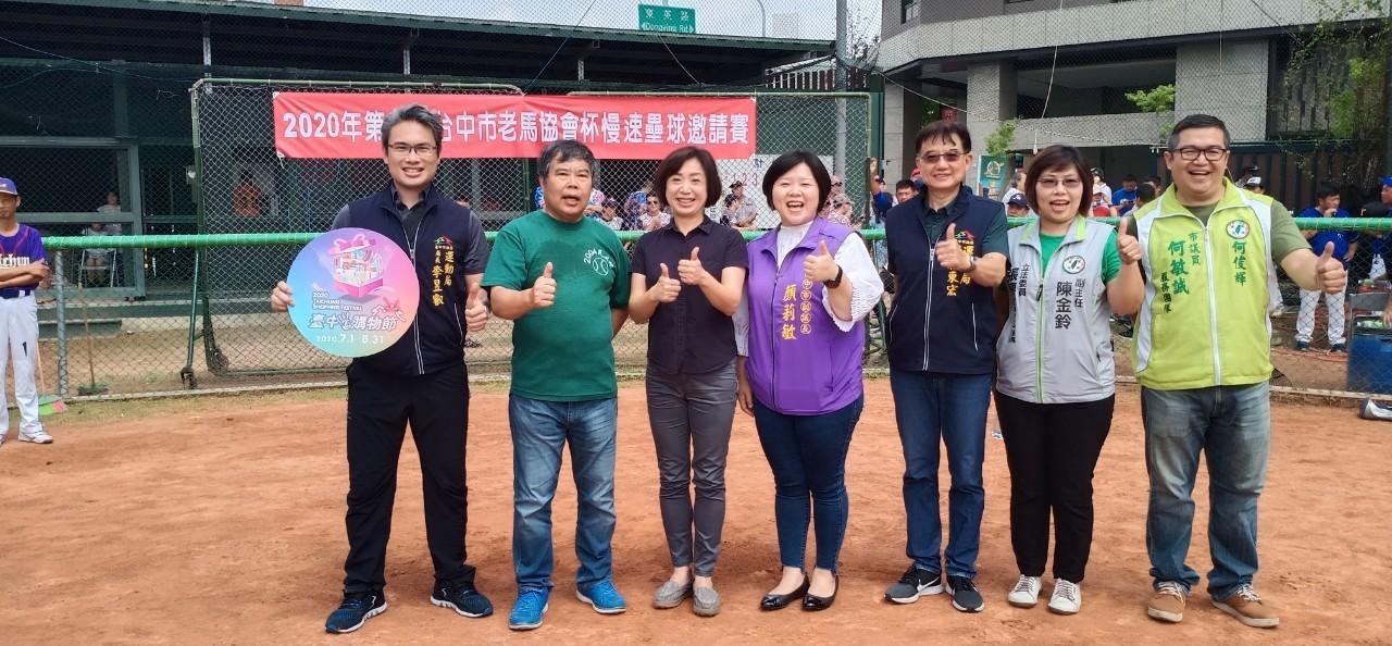 台中市老馬慢壘協會盃邀請賽 30多隊熱情開打。(記者張越安翻攝)