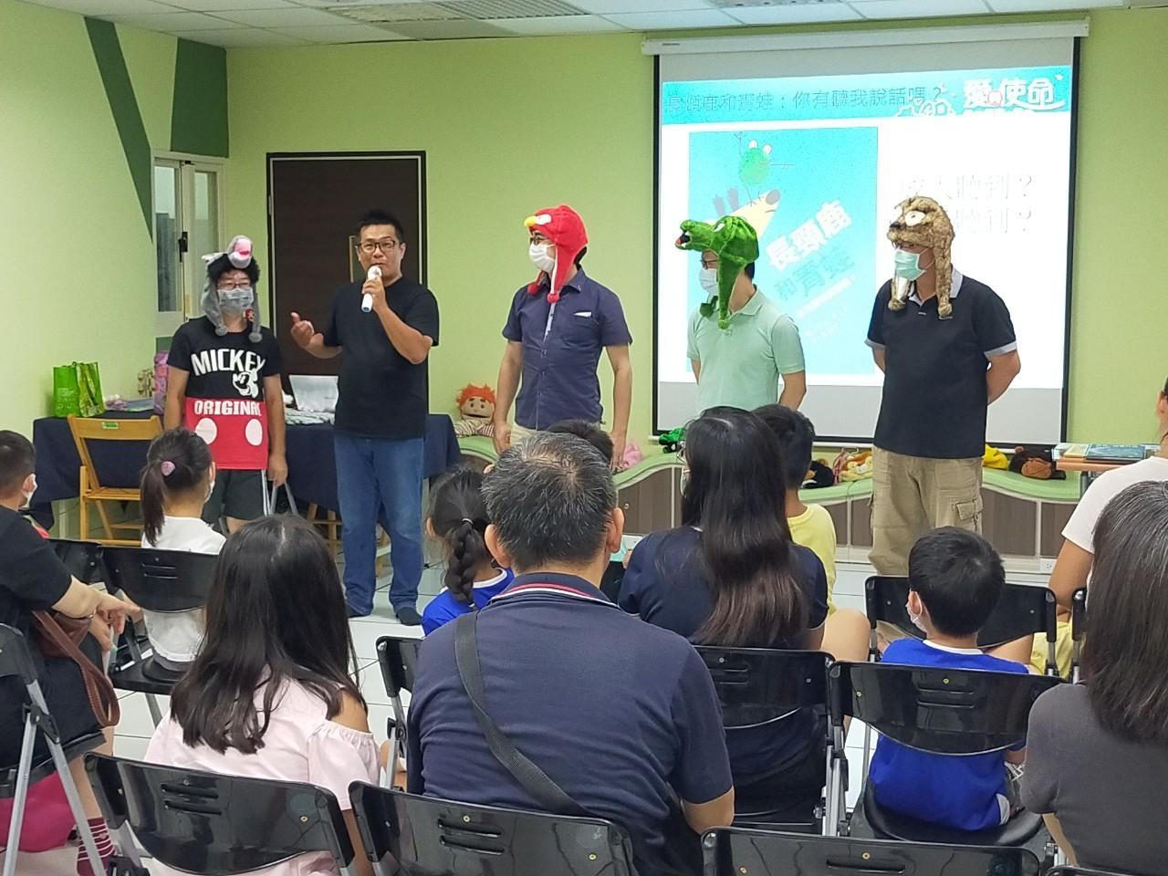 拉近親子情感距離! 台中市家庭教育中心規劃系列活動。(記者白信東翻攝)