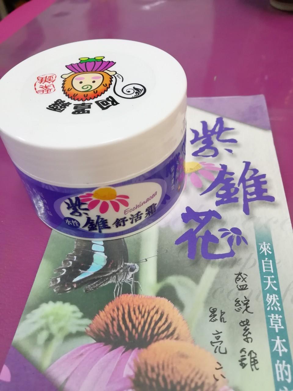 紫錐花相關系列產品