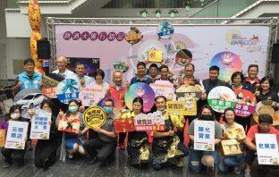 餅酒大匯8月8日台中公園登場 現場抽購物節百萬現金獎。(記者林志強翻攝)