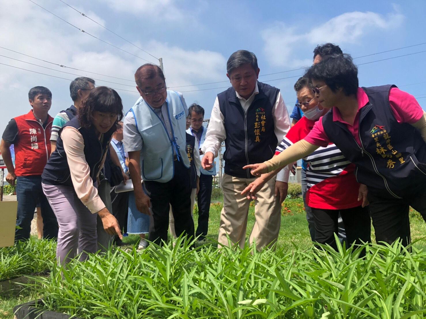 社會局邀請拓凱教育基金會參訪龍井區山腳社區照顧關懷據點
