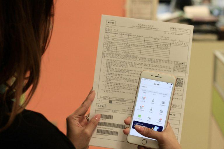 地價稅開徵 LINE Pay祭早鳥優惠 10月底前繳納七縣市地價稅用LINE Pay Money最高享7%回饋