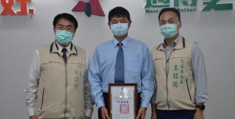 公車駕駛服務熱心  黃偉哲市長頒獎表揚