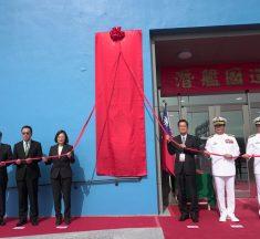 總統蔡英文南下台船公司高雄廠主持「潛艦國造建造案開工典禮」