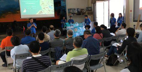 台江國家公園推動「生態友善棲地營造」在地漁民踴躍響應
