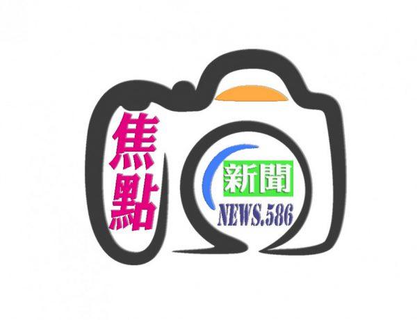 有關11/26發生氣爆事故  台船公司澄清說明