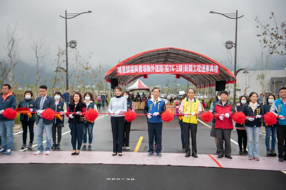 埔里福興農場溫泉區聯外道路 正式通車