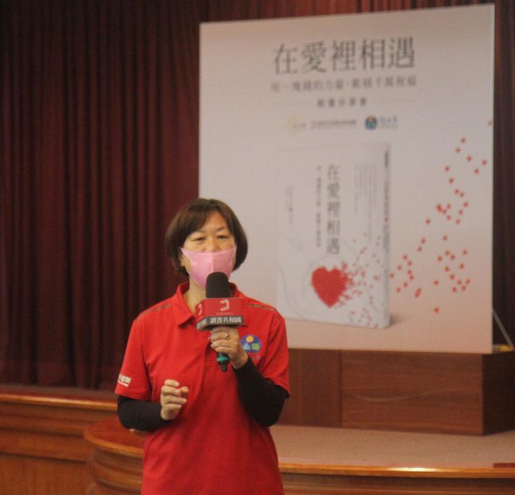 張秀菊基金會郭碧雲執行長分享創立基金會以及出版本書的起心動念。