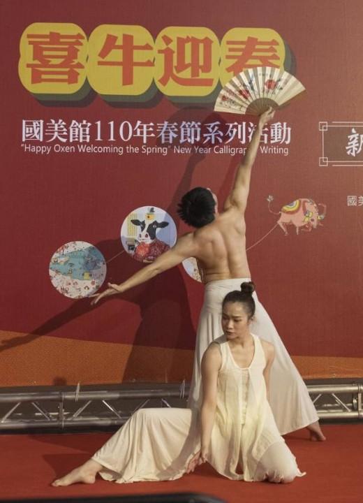 台灣體育大學舞蹈系把書法寓意融入舞蹈
