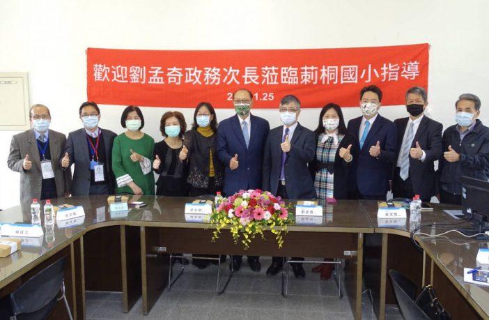 教育部政務次長 劉孟奇率領團隊考察莿桐國小英語教學為2030雙語國家鋪路