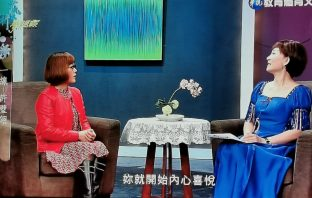 藝術家許璧翎接受華視節目單訪問