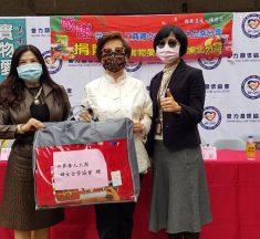 社會局感謝世界華人工商婦女企管協會 捐贈物資助南市弱勢民眾過寒冬