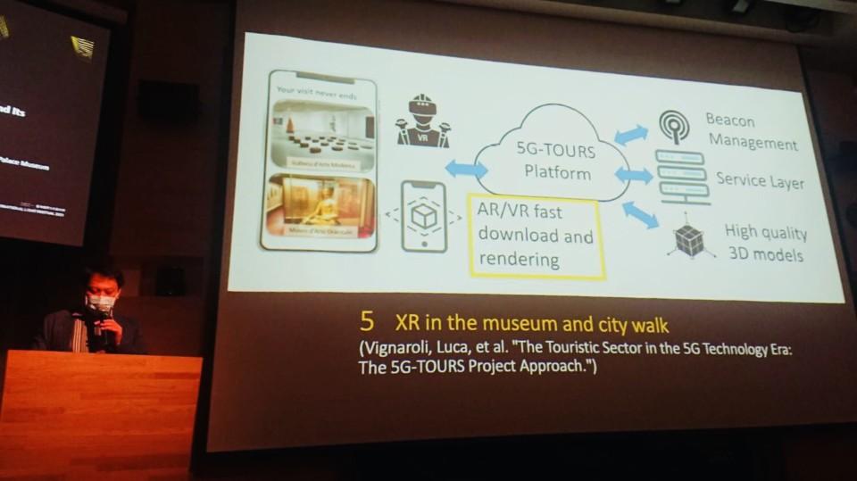 國立故宮博物院數位資訊室謝俊科主任發表「5G與國家重要施政計畫:以故宮5G博物館建設計畫綻放的光影為例