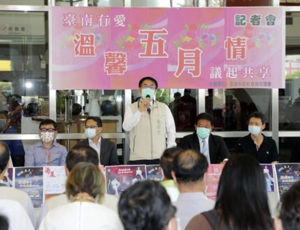 共度溫馨五月!黃偉哲與郭信良邀鄉親鬥陣來看表演感受溫馨幸福