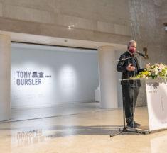 高美館「黑盒」國際特展倒數又遇疫情波折 藝術家跨海感謝台灣