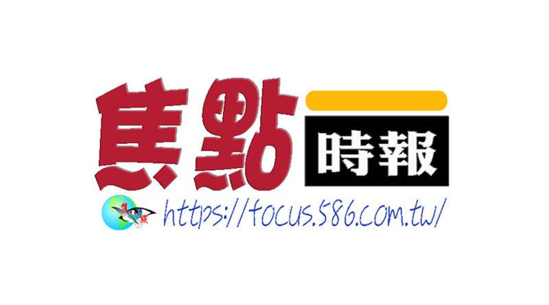配合嘉縣府防疫政策!觸口、圓潭及文峰遊客中心7/31至8/6閉館