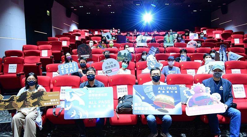 10月台中國際動畫影展 南韓動畫《薩滿女巫》放映