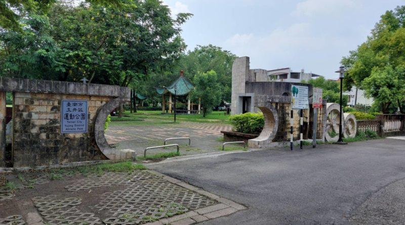 臺南市府獲中央補助5,600萬經費  積極提升城鎮景觀風貌